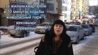 Купить квартиру в Колтушах в ближайшем пригороде Санкт Петербурга часть 2(Описание., 2016-03-02T09:50:11.000Z)