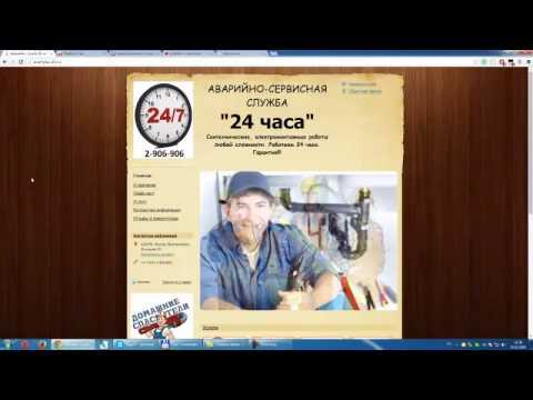Видео Слесарь электрик по ремонту