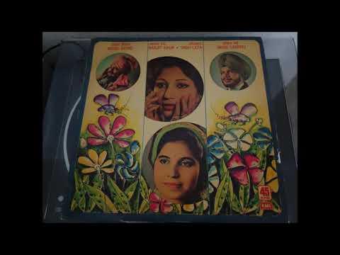 Mohd. Siddiq & Ranjit Kaur, Didar Sandhu & Sneh Lata Full Album (VinylRip)