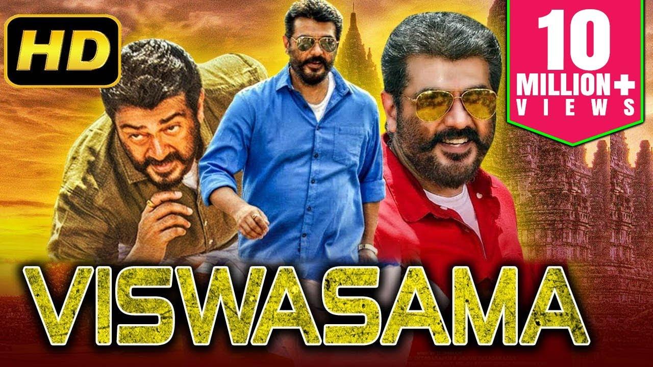 Download Viswasama (2019) Tamil Hindi Dubbed Full Movie | Ajith Kumar, Vivek Oberoi, Kajal Aggarwal