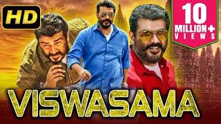Viswasama (2019) Tamil Hindi Dubbed Full Movie | Ajith Kumar, Vivek Oberoi, Kajal Aggarwal