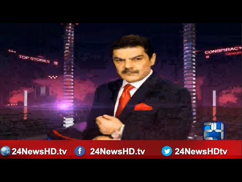 Khara Such with Lucman (New political party emerging in Pakistani politics)   28th September 2016