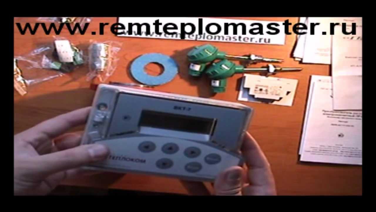 инструкция по монтажу теплосчетчиков тэм 104