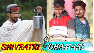 SHIVRATRI DHAMAAL || FUNNY VIDEO || KANGRA BOYS || KB