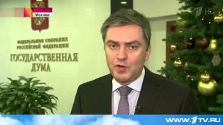 видео ГД приняла в I чтении законопроект о совершенствовании системы ОМС