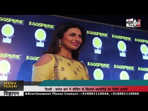 Beautiful  Divyanka Tripathi At Eggsplore Restaurant Launch  Ribbon Ceremony  | SNI NEWS INDIA