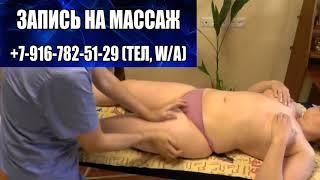 Антицеллюлитный Массаж ног для похудения. Антицеллюлитный массаж бедер.  cellulite massage hips