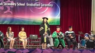 大埔三育中學-2016-2017 畢業典禮 [譚寶玲博士 勉