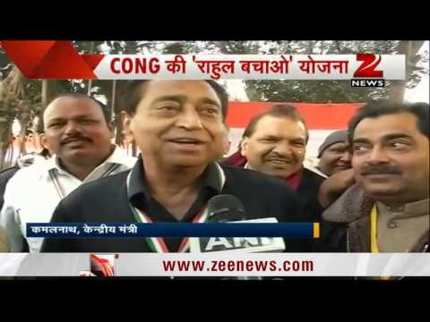 Congress wants Rahul Gandhi for PM, says Kamal Nath