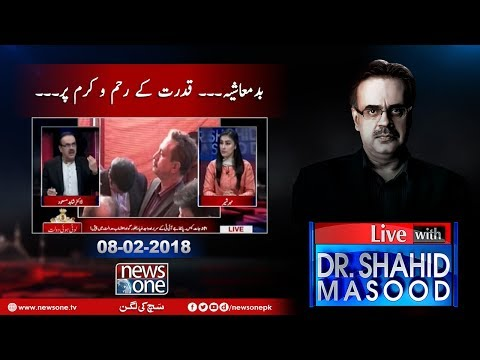 Live With Dr.Shahid Masood - 08-Febrary-2018 - News One