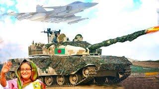 Bangladesh Military Buying New Tank 2019 // বাংলাদেশ