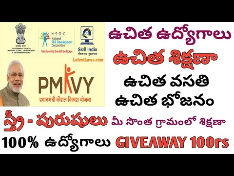 Jobs in Hyderabad || latest jobs information || free training || Jobs in Telangana || Just Free Jobs