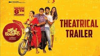 College Kumar Trailer l Rahul Vijay | Priya Vadlamani | Rajendra Prasad | Madhubala | Hari Santhosh