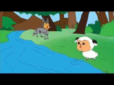 นิทานอีสป เรื่อง หมาป่ากับลูกแกะ