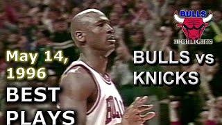 May 14 1996 Bulls vs Knicks game 5 highlights