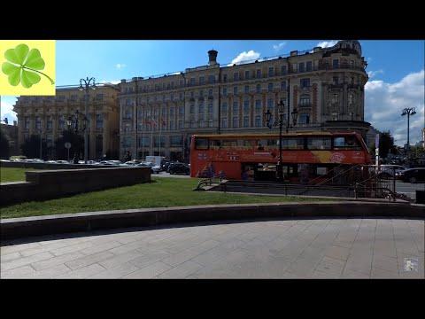 Москва. Прогулка по улице Моховая (Mokhovaya Street) 08.07.2019