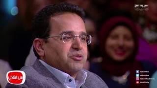 معكم مني الشاذلي   عميد كلية طب اسنان القاهرة يوضح كيف تم تطوير طب الاسنان في مصر