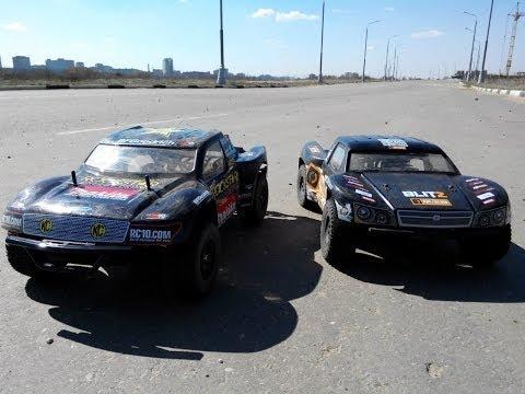 HPI Blitz и Asso SC10 RS , максимальная скорость на сток передатке