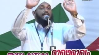 Sunni Mujahid Aluva Kunnukara Mukhamukam CD1 of 3 (Noushad Ahsani Vs Mujahid Moulavi