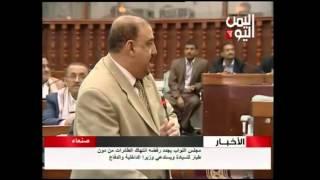 مجلس النواب يجدد رفضه انتهاك الطائرات من دون طيار للسيادة ويستدعي وزيرا الداخلية والدفاع