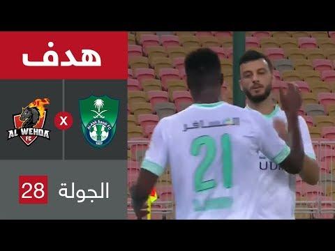 """Al-Ahli"" and ""Al-Wehda"" ( 3-2 ) 🔥 Match Goals HighLights 🏆 MBS"