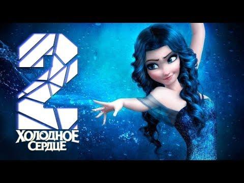 ХОЛОДНОЕ СЕРДЦЕ 2! [ОБЗОР] Короткометражка Приключения Олафа Frozen 2017/Русский трейлер
