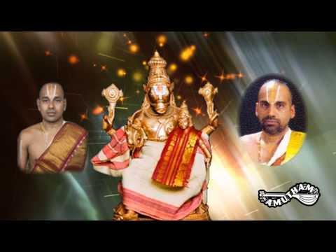 Hayagreeva Stotram - Desika Stotram - Maaloala kannan & N S Ranaganathan