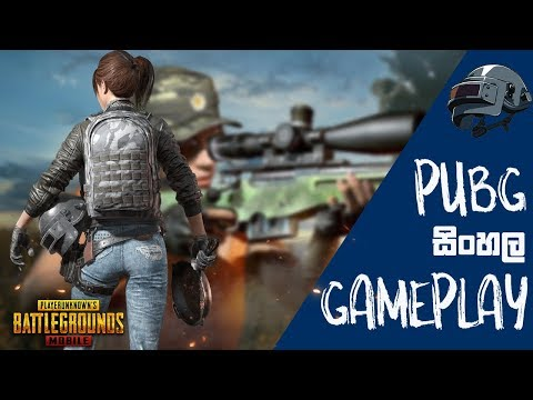 PUBG Mobile On PC | Sinhala Gameplay | Sharadh Bro