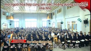 Giới thiệu Đạo trường Phát Nhất Sùng Đức (đọc tiếng Việt) P2 ~發一崇德簡介- 越語