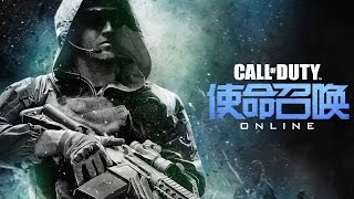 ZOMBIE ARENA NEW MODE! Call of Duty: Online Gameplay China CoD