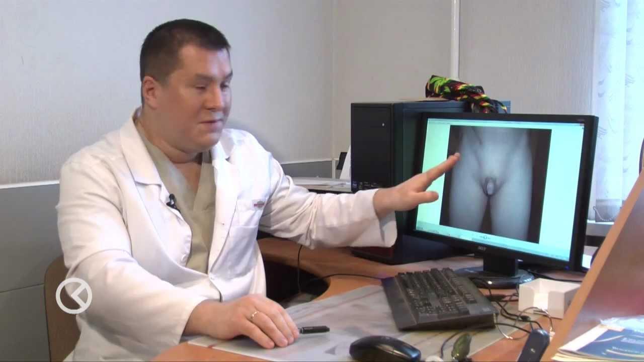 какой врач делает обрезание искать?Укажите название или