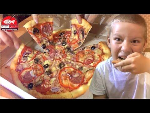 заказать пиццу в симферополеиз YouTube · Длительность: 1 мин40 с  · Просмотров: 106 · отправлено: 26.01.2015 · кем отправлено: Popov Aleksandr