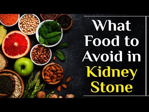 Diet Chart For Kidney Stone | Kidney Treatment In Ayurveda
