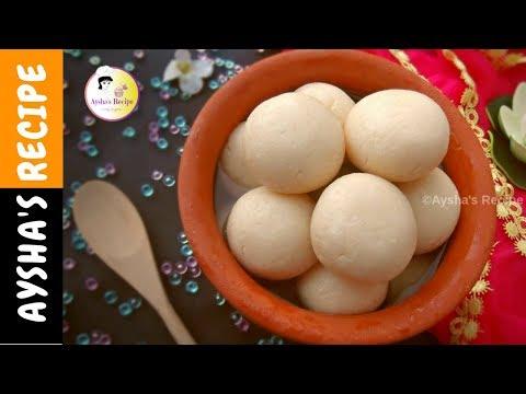 রসগোল্লা || পারফেক্ট রসগোল্লা রেসিপি উইথ টিপস || Roshogolla || Traditional Bengali Rasgulla Recipe
