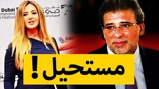 شاهد   ما هي حقيقة فضيحة خالد يوسف مع دنيا سمير غانم؟