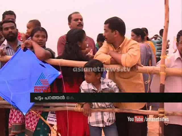 National Kite Flying Festival in Kollam Beach : Chuttuvattom News