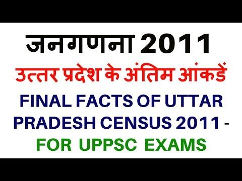जनगणना 2011 : उत्तर प्रदेश के अंतिम आंकडें - Final Facts of UP Census 2011 #UPPSC2017