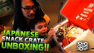 Tokyo Otaku Mode | Unboxing CRAZY Japanese Snack Box! #MegaBox November 2016