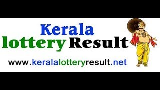 Kerala Lottery result live