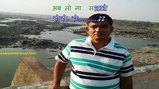 Khoya Khoya Chand.........Karaoke..........खोया खोया चाँद,