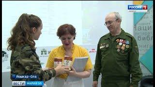 В Йошкар-Оле вручили документы родственникам солдат, погибших в годы ВОВ