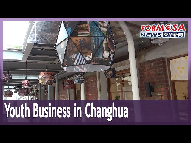 Youth businesses get a leg up with launch of Hexing Creative Base in Changhua