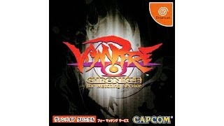Vampire Chronicle for Matching Service Review for the SEGA Dreamcast