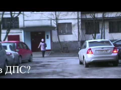 Начальник ГИБДД Приморского района СПб