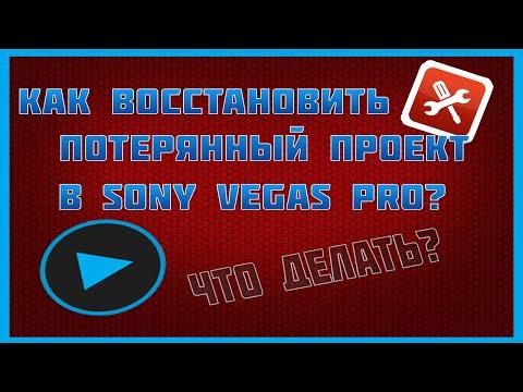 как открыть видео cfr