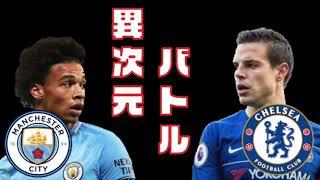 今回は日本サッカーとJリーグ、ロシアワールドカップ「ロストの14秒」...