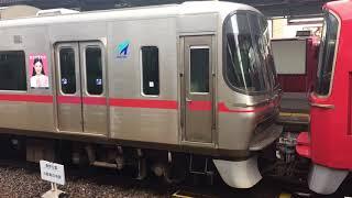 【名鉄岐阜駅】3150系3156F
