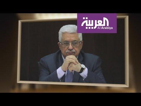 ياسر عبد ربه يتحدث عن رأيه بصراحة في سياسات محمود عباس  - نشر قبل 3 ساعة