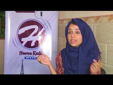 هذا الصباح- إذاعة حواء محطة نسائية بغزة  - نشر قبل 28 دقيقة