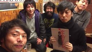 西藤将人が行く、蓬莱竜太と広島の旅!』3munites動画です!!
